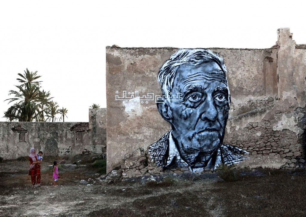 "Ecb ""Live Your Life"" New Mural – Djerba, Tunisia"