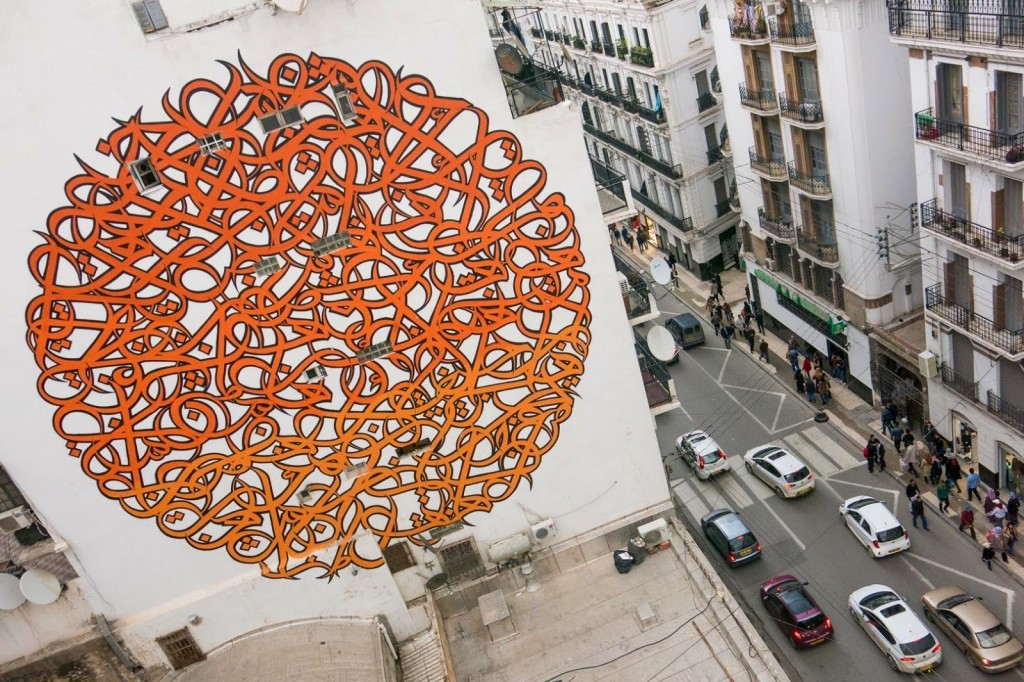 eL Seed creates a new mural for DJART on the streets of Algiers in Algeria