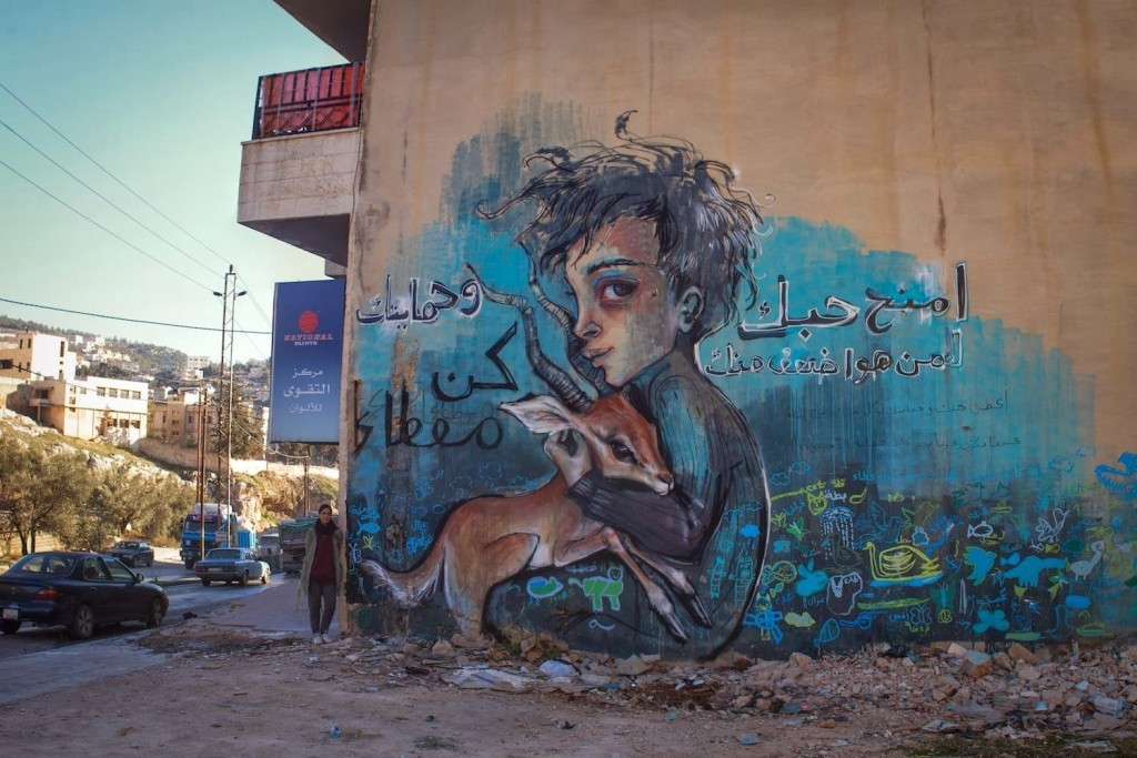 Herakut New Street Pieces – Za'atari, Jordan (Part II)