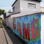 """Ben Eine """"Game"""" New Mural, Japan"""