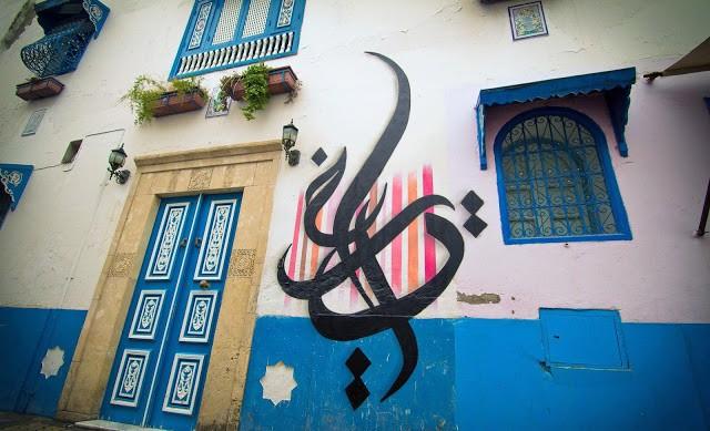 eL Seed New Mural In Kairouan, Tunisia
