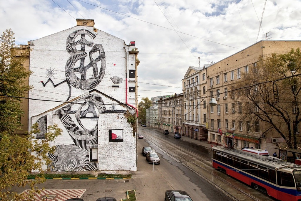 "2501 unveils ""Grammar Of Shapes"" for Artmossphere in Moscow, Russia"