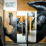 "Coverage: ROA ""PROJECTUM 06"" @ London's StolenSpace"