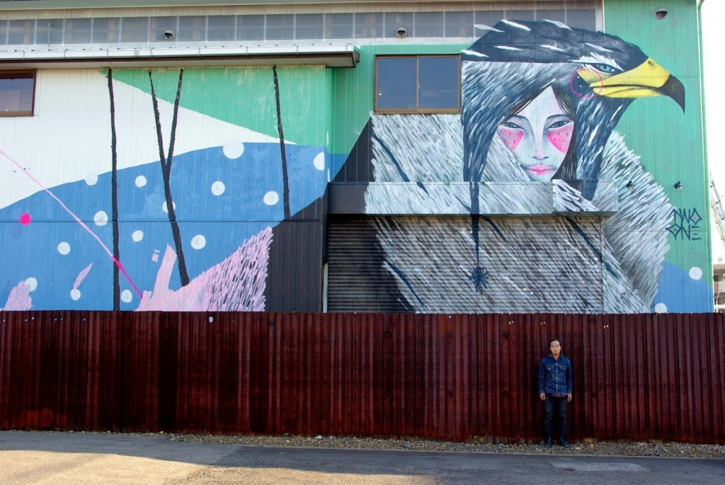 TWOONE New Murals – Nagoya, Japan