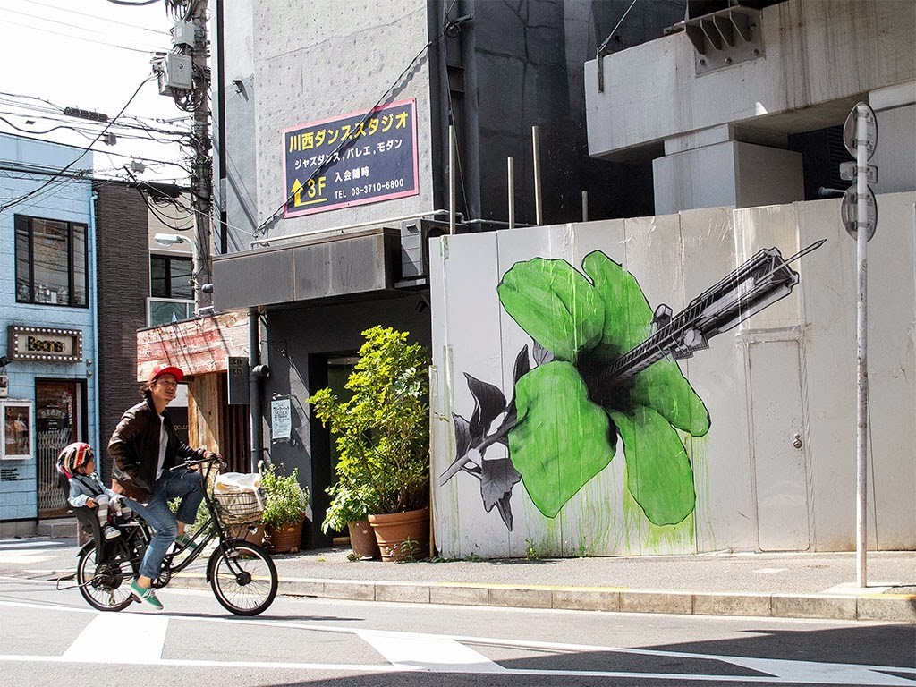 Ludo New Street Pieces – Tokyo, Japan (Part II)