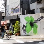 Ludo New Street Pieces – Tokyo, Japan (Part II)
