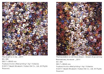 Takashi Murakami – Two New Prints Available Now