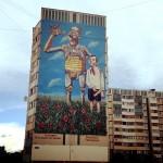 Pixel Pancho New Mural In Kazan, Russia
