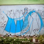 Women & Street Art in the Middle East
