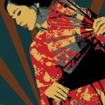 "Unhuman ""Geisha"" New Prints Available Now"