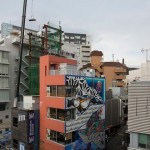 POW! WOW! Reveals a Large Collaborative Mural in Shibuya, Tokyo