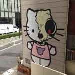 "D*Face ""Goodbye Kitty"" New Street Piece – Shibuya, Tokyo"