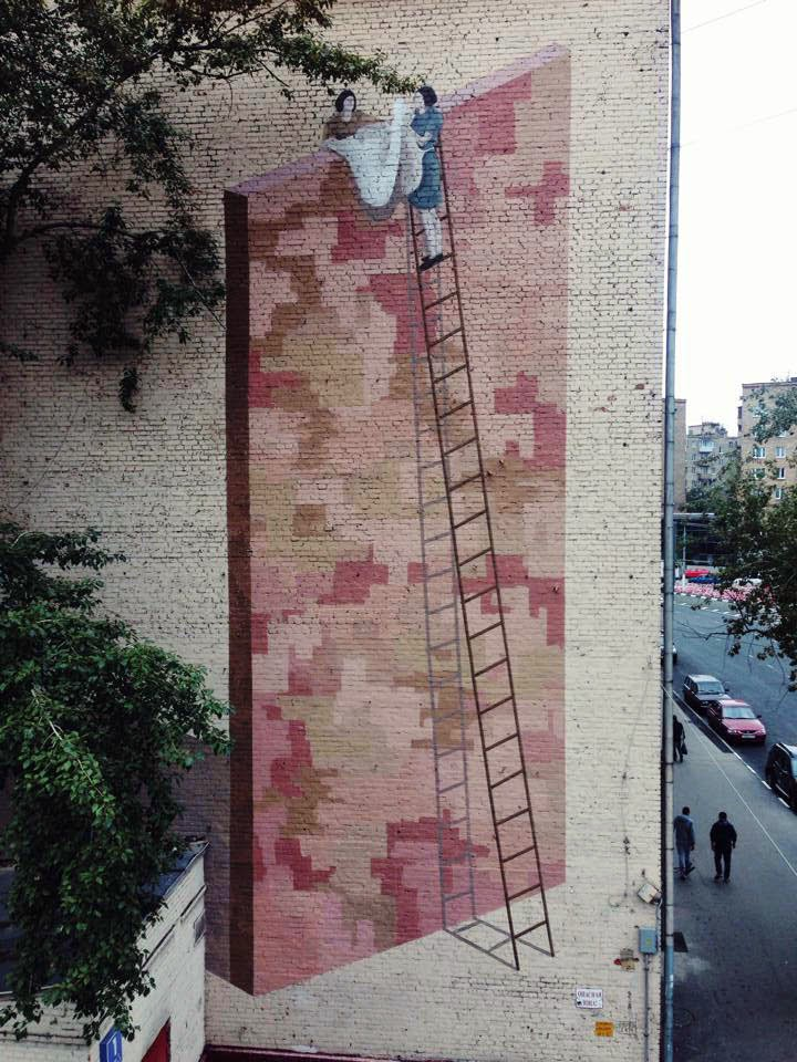 Hyuro New Mural For Artmossphere – Moscow, Russia