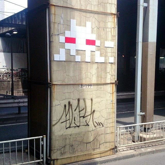 Invader New Invasions – Tokyo, Japan (Part II)