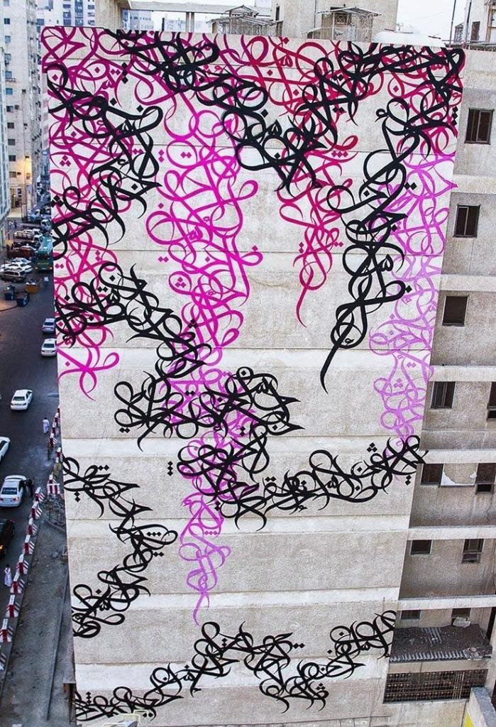 eL Seed New Mural – Jeddah, Saudi Arabia