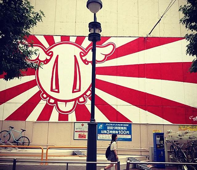 D*Face New Mural In Tokyo, Japan