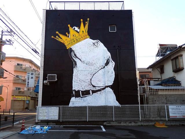 DOLK New Mural In Osaka (Part II)