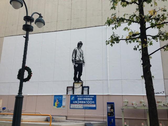 """DOLK """"Winner"""" New Mural In Tokyo, Japan (Part II)"""