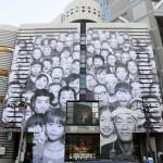 JR New Mural In Tokyo, Japan