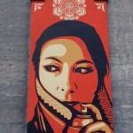 Shepard Fairey New Mural In Vienna, Austria
