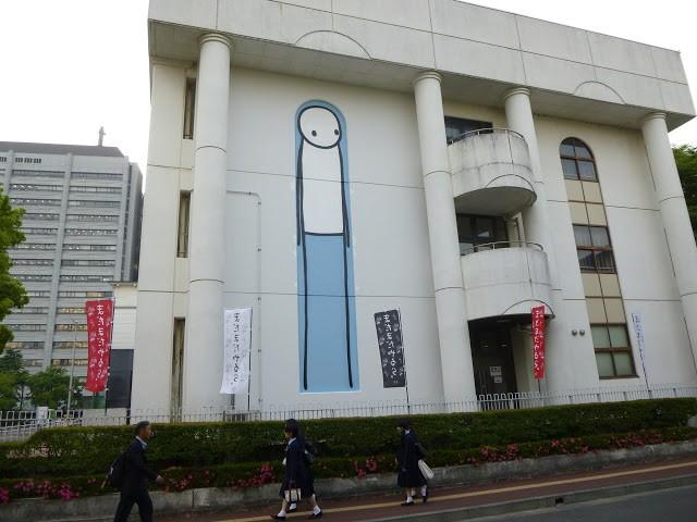 Stik New Mural In Shizuoka, Japan