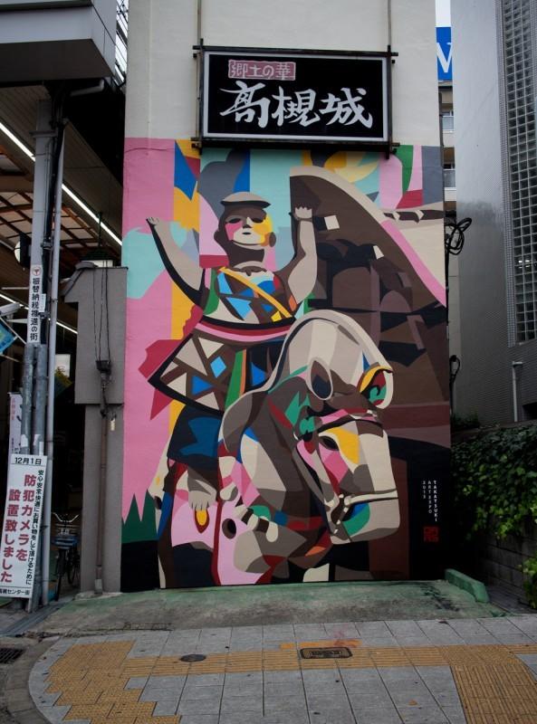 Daas in Osaka, Japan