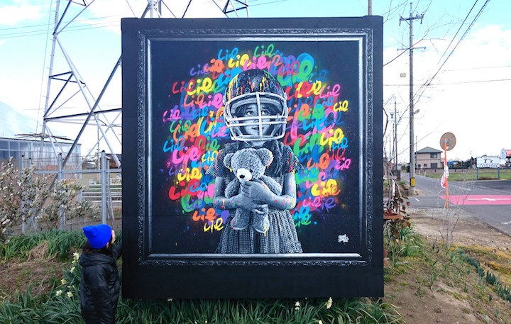 """RoamCouch """"Armored Pure"""" in Okuda Garden, Japan"""
