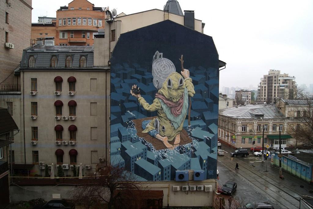 """""""Labyrinth"""" by Rustam Qbic for Art United Us in Kiev"""