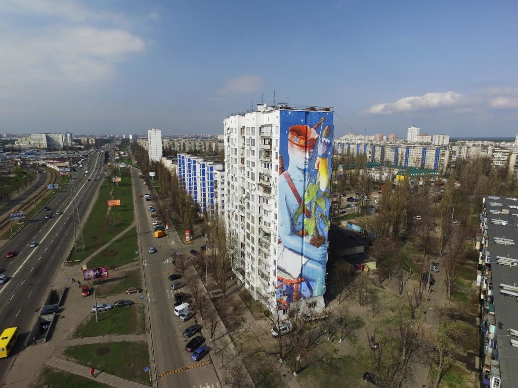 """El Cuidado"" by Liqen New mural in Kiev"