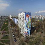 """""""El Cuidado"""" by Liqen New mural in Kiev"""