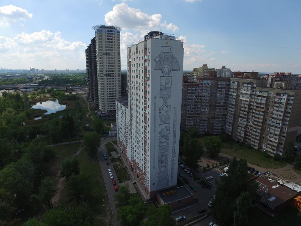 2501 paints tallest mural in Europe, Kiev