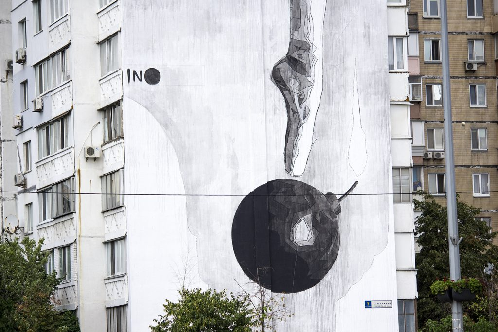 """Instability"" by iNO in Kiev, Ukraine"