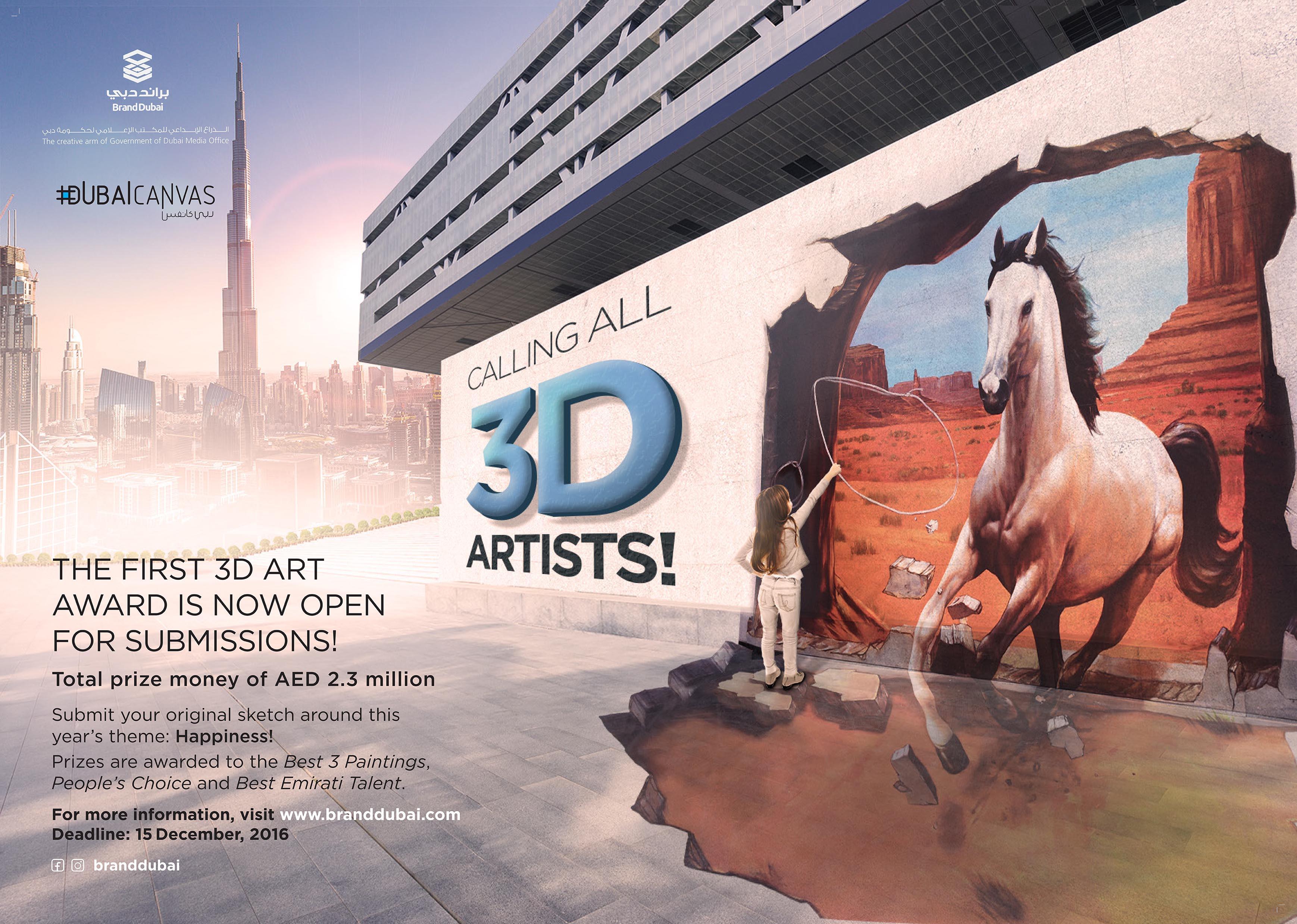 650 000 prize money for the dubai canvas 3d art award 2017