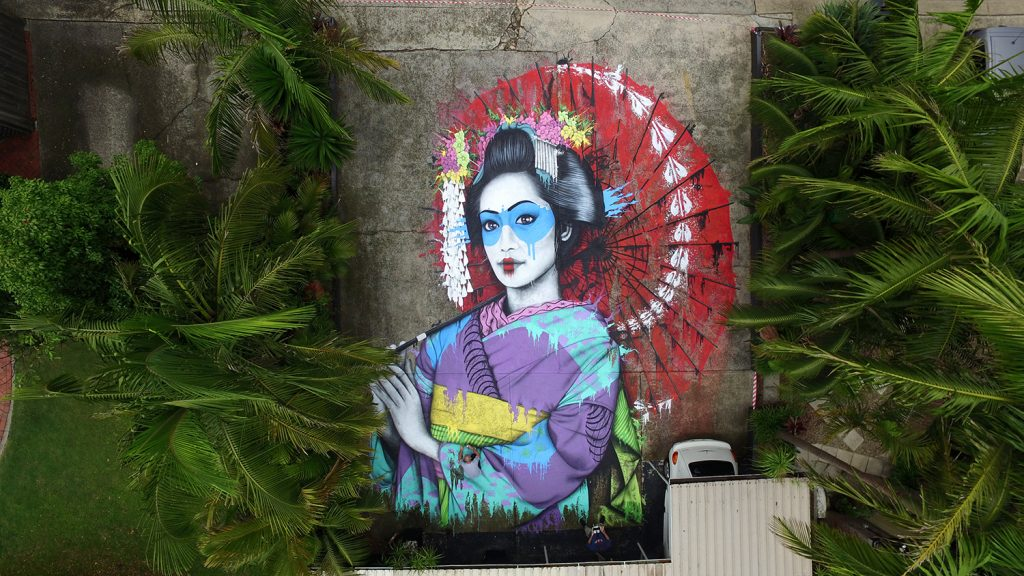 """Koibito"" by FinDAC in Seaforth, Australia"