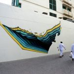 1010 in UAE for Dubai Street Museum