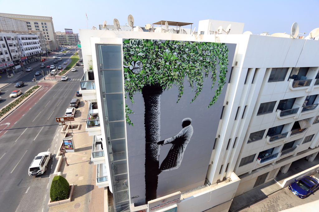 Martin Whatson for Dubai Street Museum in UAE