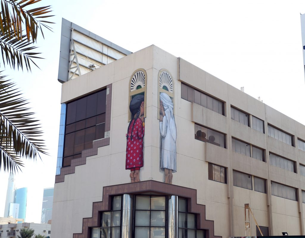 Seth GlobePainter for Dubai Street Museum in UAE