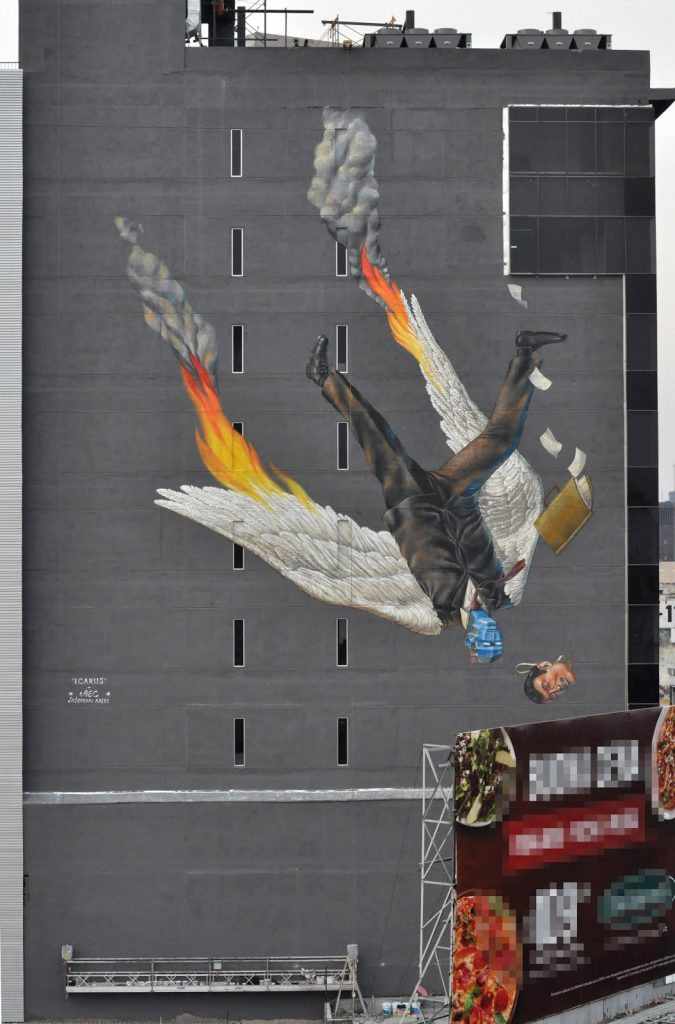 """Icarus"" by AEC in Mexico City"
