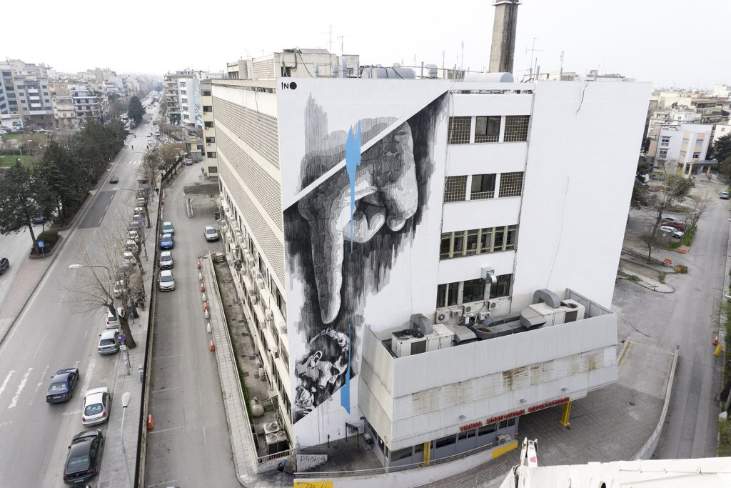 """Stay Away"" by INO in Thessaloniki, Greece"
