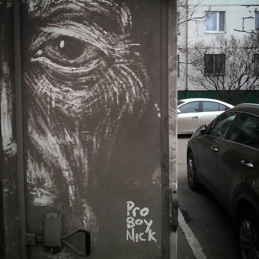 Slider: Dirty Artworks By Nikita Golubev In Moscow, Russia
