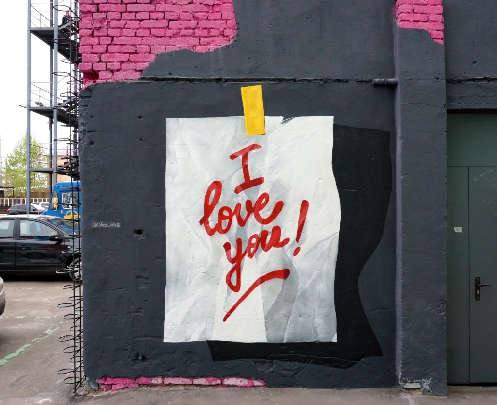 """""""I love"""" by Ches in Moscow, Russia"""