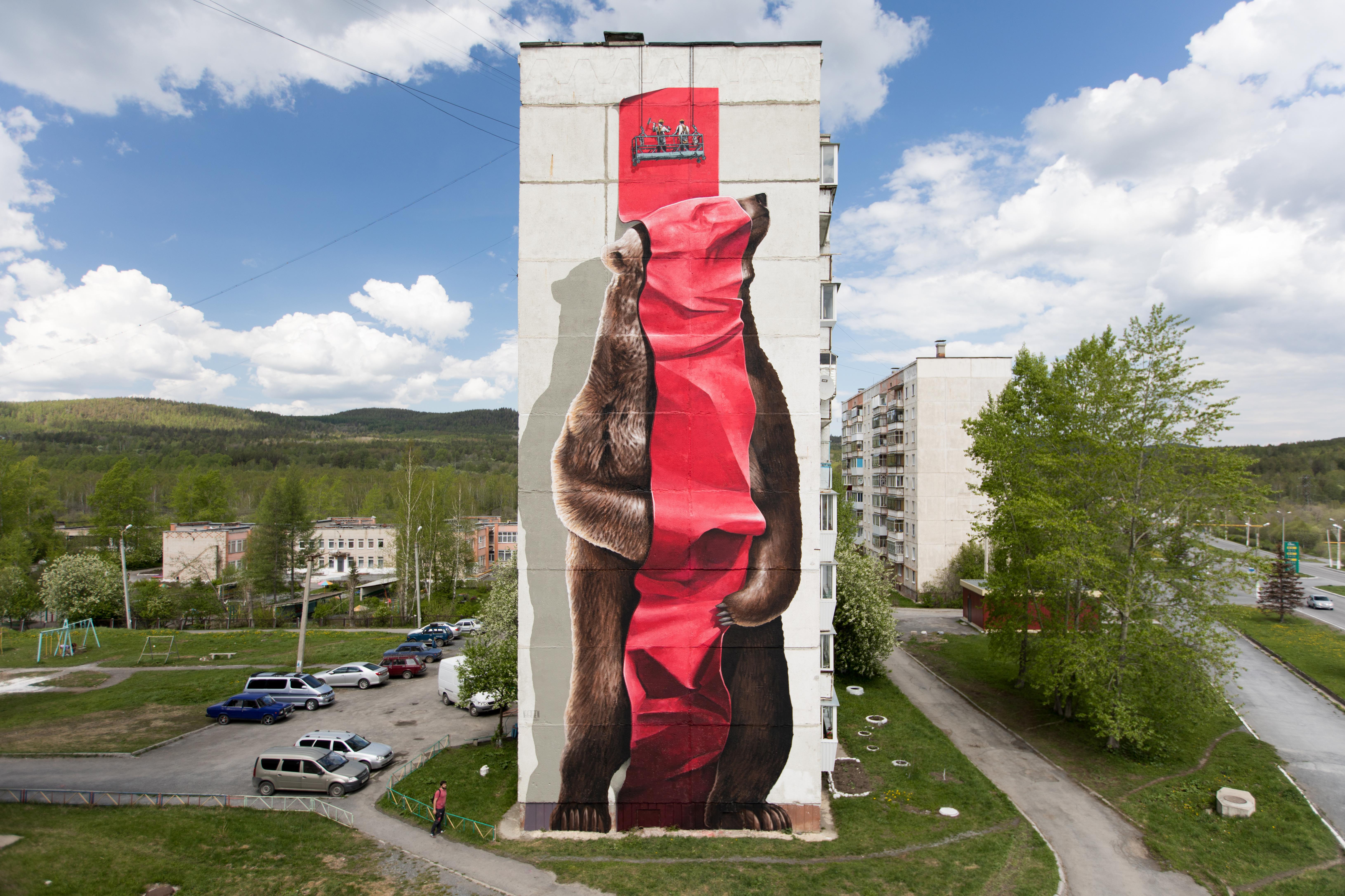 """""""Baring machine"""" murals by NEVERCREW in Satka, Russia - StreetArtNews (blog)"""