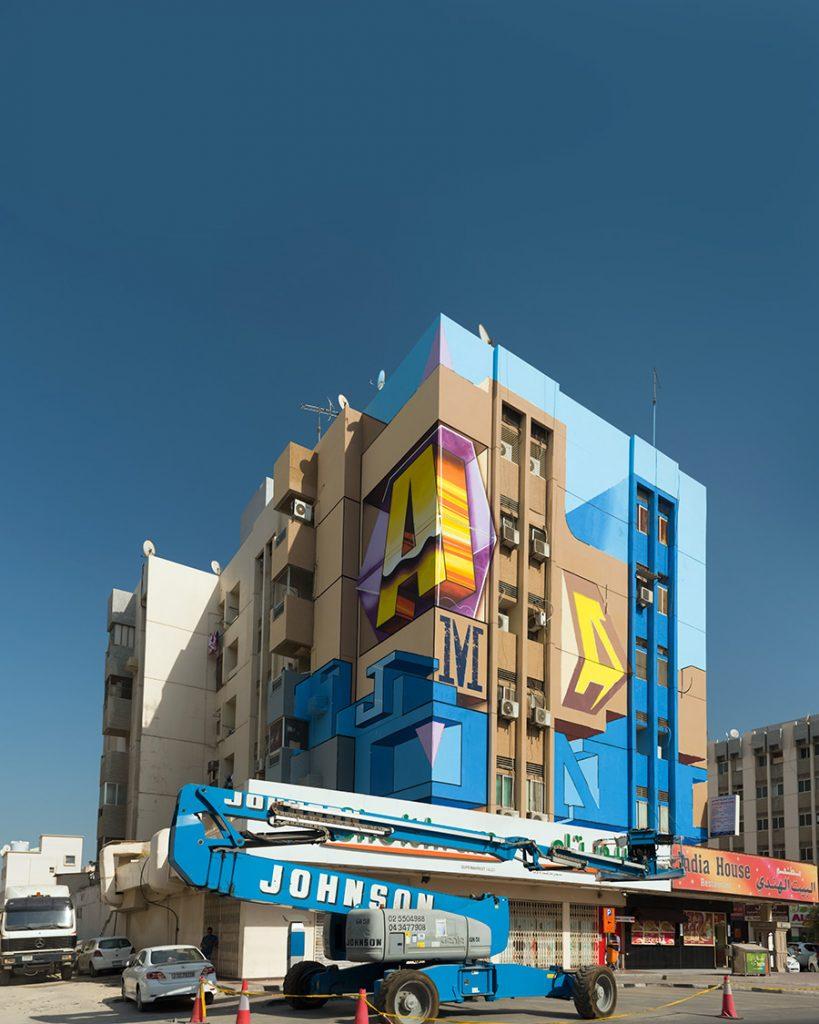Work in Progress by Shuck2 in Ajman, UAE