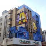 Shuck-2 for Ajman Murals in UAE
