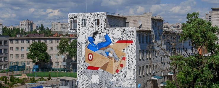 """POWER OF IMAGINATION"" by Millo in Ukraine"