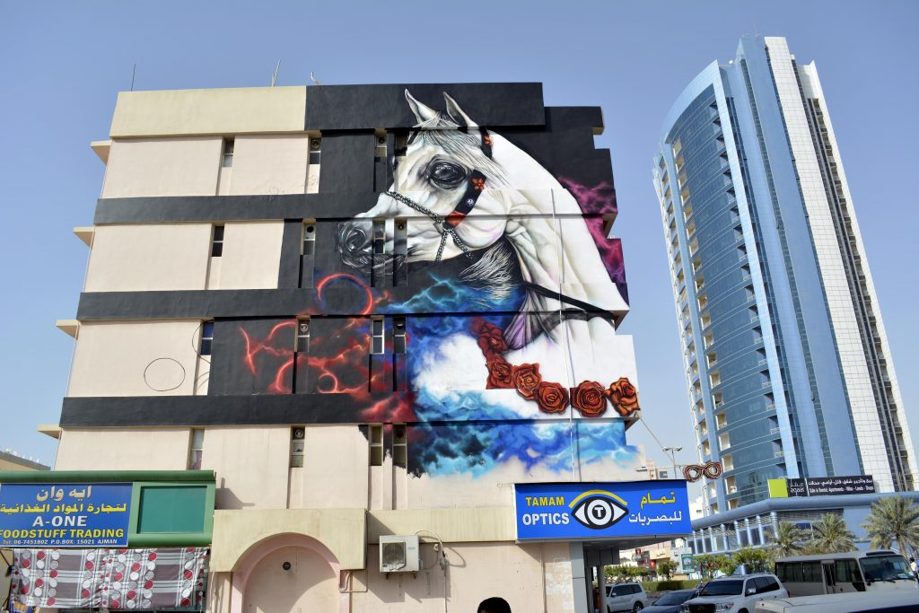 Ramy El Zaghawy for Ajman Murals in UAE