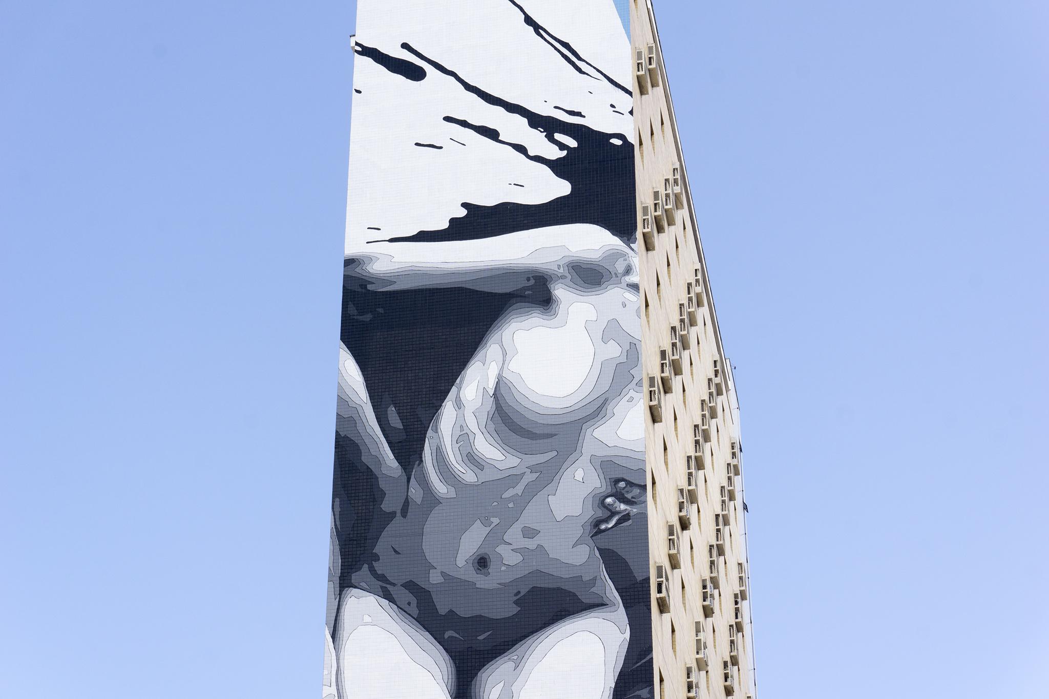 """""""Broken"""" by INO in Fortaleza, Brazil Artes & contextos ino concreto brazil 4"""