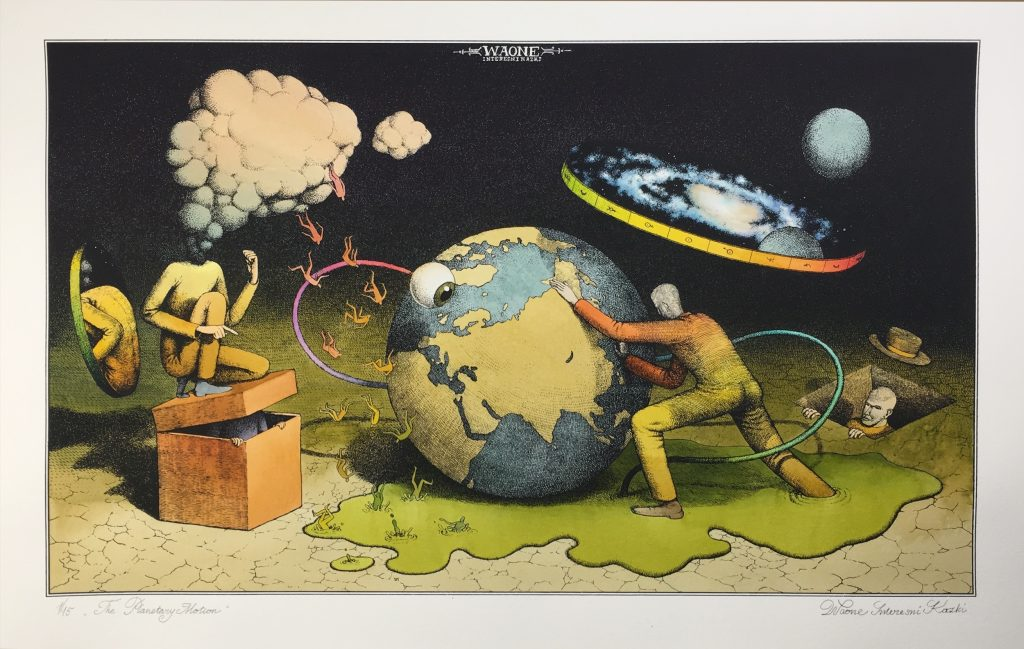"Waone Interesni Kazki ""The Planetary Motion"" Hand Painted Print Release"