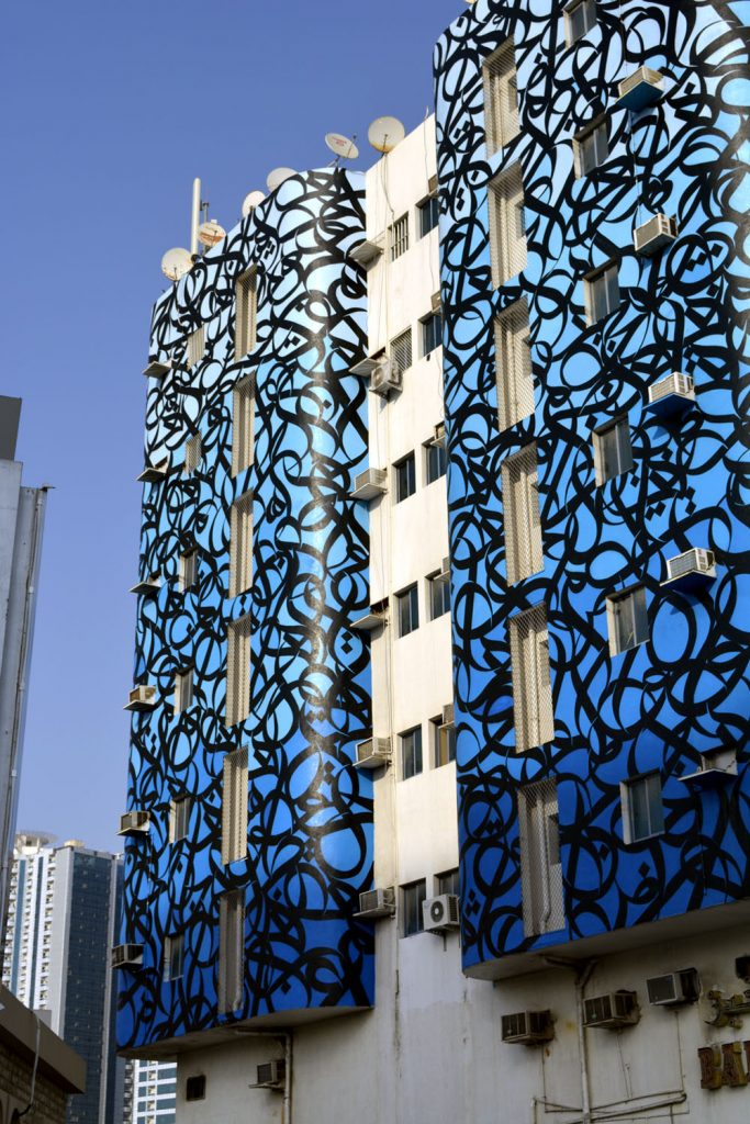 Recap: Ajman Murals Project in the United Arab Emirates