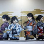 """Four seasons"" by Roamcouch in Gifu, Japan"
